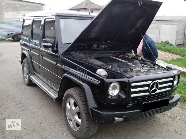 купить бу Б/у Детали кузова Решётка радиатора Легковой Mercedes G-Class 2002 в Львове