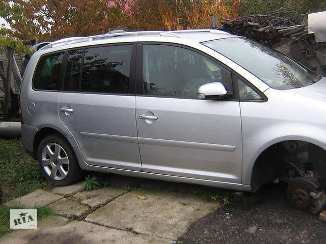 продам б/у Двери/багажник и компоненты Дверь передняя Легковой Volkswagen Touran Минивен 2003 бу в Полтаве