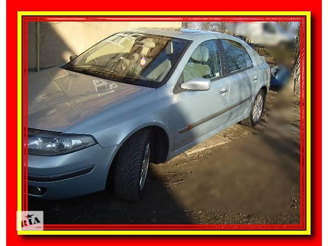 продам б/у Дверь задняя Renault Laguna Хэтчбек 2003 бу в Стрые