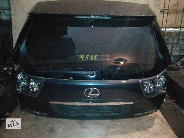 продам б/у Двери/багажник и компоненты Крышка багажника Легковой Lexus RX Кроссовер 2008 бу в Киеве