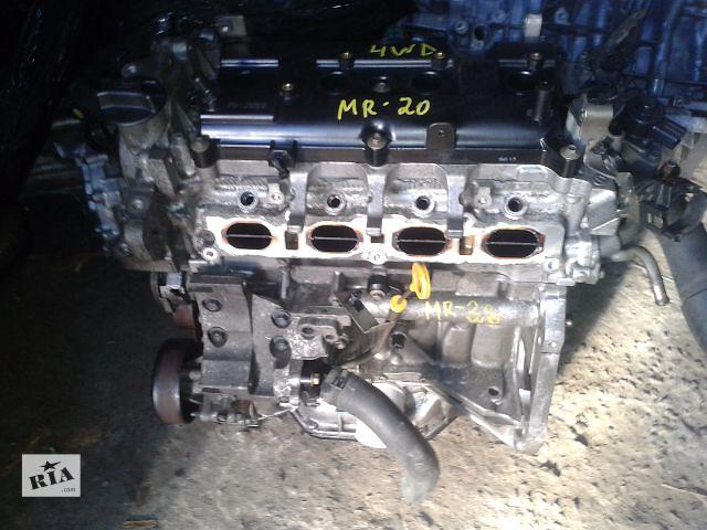 бу Б/у Двигатель *MR20-DE* 4WD NISSAN Qashqai J10 2.0i 2007~2013 Гарантия Установка Доставка по Киеву и Украине в Киеве