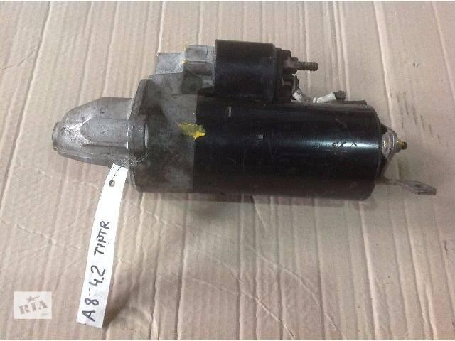 купить бу б/у Электрооборудование двигателя Стартер 0001110100 Легковой Audi A8 3.7-4.2 в Луцке