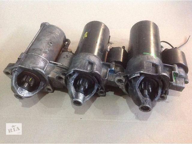 купить бу б/у Электрооборудование двигателя Стартер 0001110122 Audi 80 1.6-1.9 D/TD в Луцке