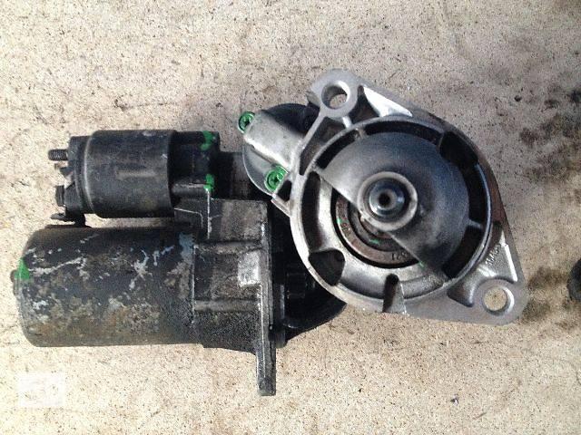 б/у Электрооборудование двигателя Стартер/бендикс/щетки Легковой Daewoo Nubira 1.8-2.0- объявление о продаже  в Луцке