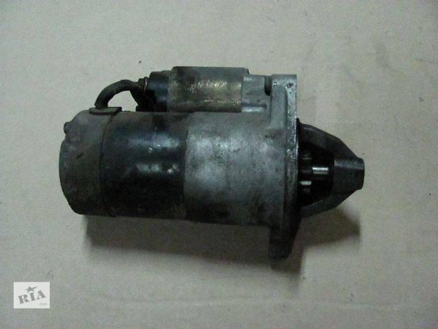 Б/у Электрооборудование двигателя Стартер/бендикс/щетки Легковой Mazda 626 1995- объявление о продаже  в Зборове (Тернопольской обл.)