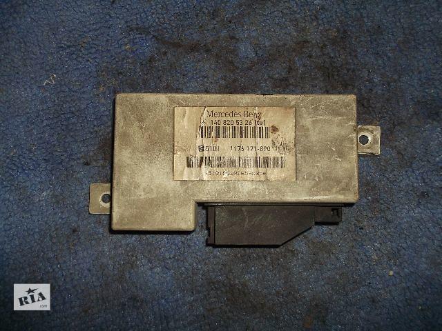 купить бу б/у Электрооборудование кузова Блок управления Легковой Mercedes S 140 Седан 1997 в Днепре (Днепропетровск)