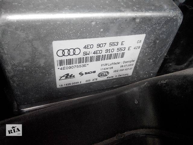 купить бу б/у Электрооборудование кузова Блок управления пневмо подвеской 4E0907553E audi Легковой Audi A8 200 в Львове
