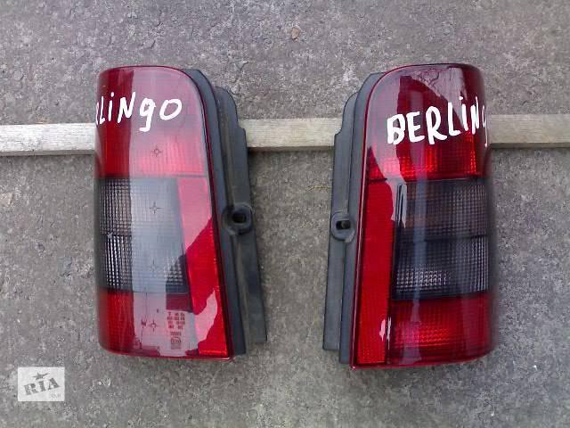 Б/у Электрооборудование кузова Фонарь задний Легковой Citroen Berlingo груз.- объявление о продаже  в Сумах