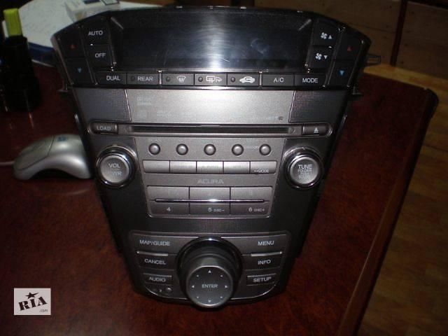 бу б/у  Радио и аудиооборудование/динамики Легковой Acura MDX 2008 в Луцке