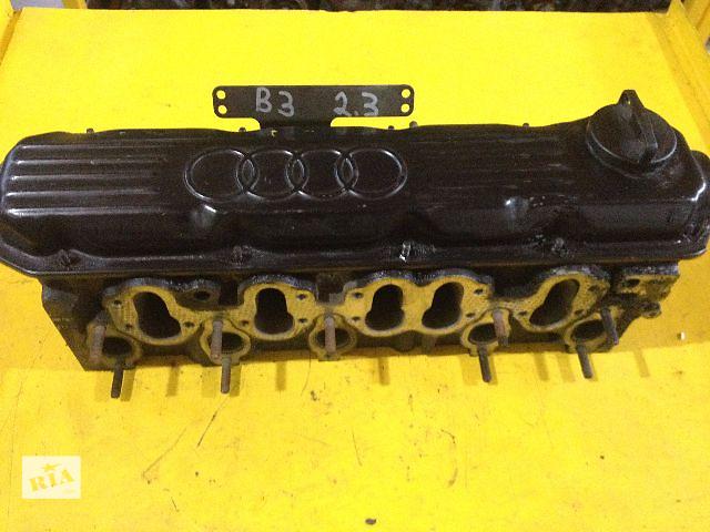 продам Б/у головка блока для легкового авто Audi 90 2.3 (034103373p) бу в Луцке