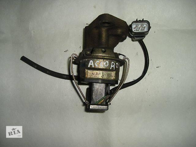 б/у Клапан системи рециркуляцї  Honda Accord 1995 р.в . ( 2,0 ; 16V ) Made in Japan , кат № EWT-A4G , доставка .- объявление о продаже  в Тернополе