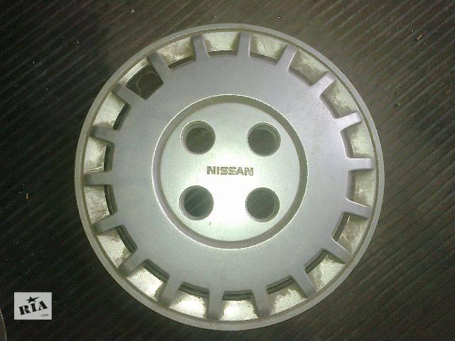 б/у Колеса и шины Колпак на диск Легковой Nissan- объявление о продаже  в Николаеве