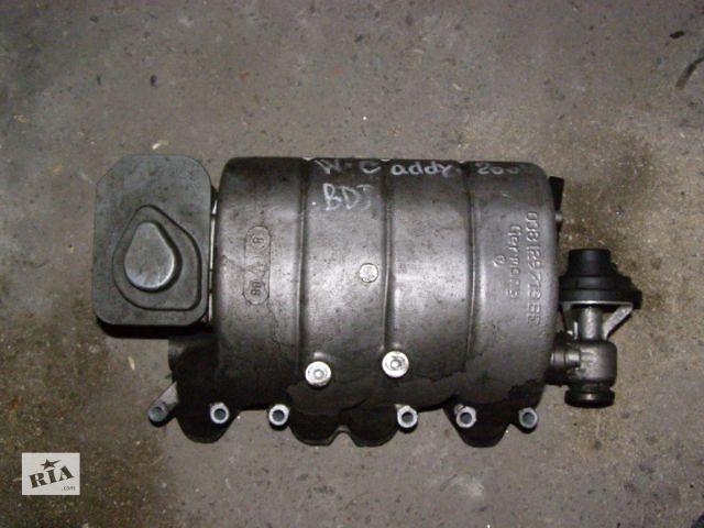 Б/у коллектор впускной для легкового авто Volkswagen Caddy 2005 2.0 SDI 038129713BE- объявление о продаже  в Таврийске