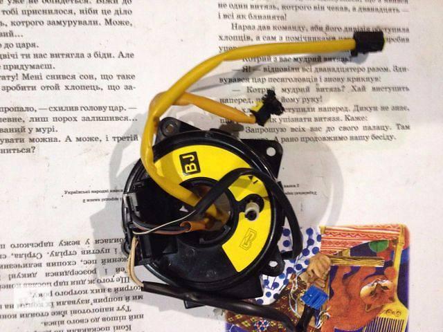 б/у Компоненты кузова Шлейф AIRBAG Легковой Chevrolet Epica- объявление о продаже  в Харькове