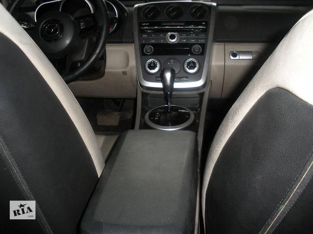 купить бу б/у Компоненты кузова Центральная консоль Легковой Mazda CX-7 2008 в Луцке