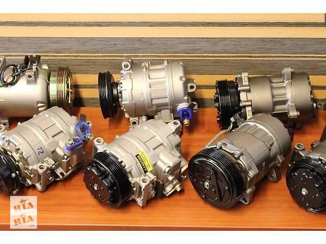продам б/у Кондиционер, обогреватель, вентиляция Компрессор кондиционера Легковой BMW 7 Series (все) бу в Львове