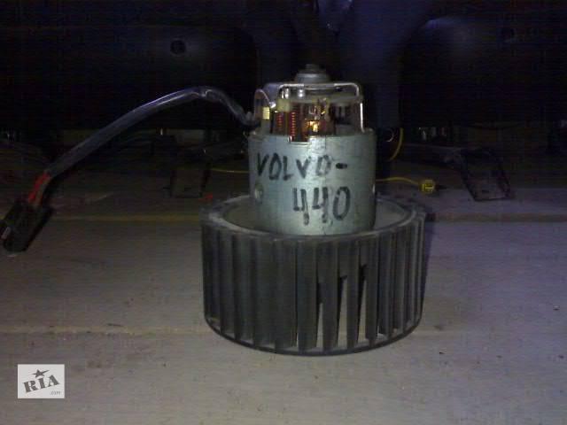 купить бу б/у Кондиционер, обогреватель, вентиляция Моторчик печки Легковой Volvo 740 в Сумах