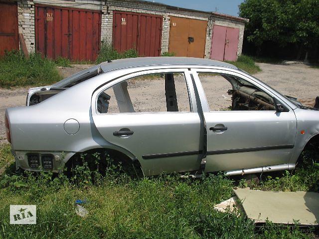 Б/у крыло заднее для легкового авто Skoda Octavia Tour- объявление о продаже  в Луцке