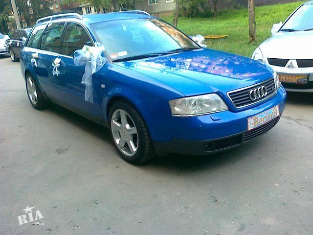 продам б/у Кузов Бампер передний Легковой Audi A6  1997-2002 бу в Хмельницком