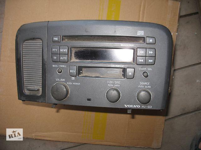 Б/у радио и аудиооборудование/динамики для легкового авто Volvo S80 2001- объявление о продаже  в Луцке