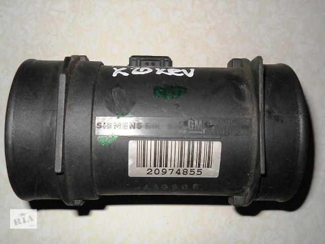купить бу Б/у расходомер воздуха для легкового авто Opel Vectra B 1998 в Херсоне