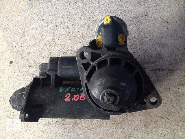 продам б/у Стартер BOSCH 0001108079 Opel Ascona 1.8-2.0 бу в Луцке