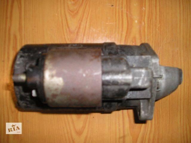 б/у Стартер    Ford Escort 1990 р.в ( 1,6 бенз. ) виробник  Bosch / Made in  Germany  кат № 0001208409 , робочий стан .- объявление о продаже  в Тернополе