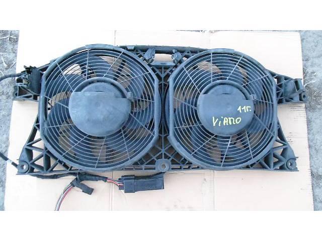 Вентилятор основного радиатора Mercedes Viano 2010-2014- объявление о продаже  в Ковеле