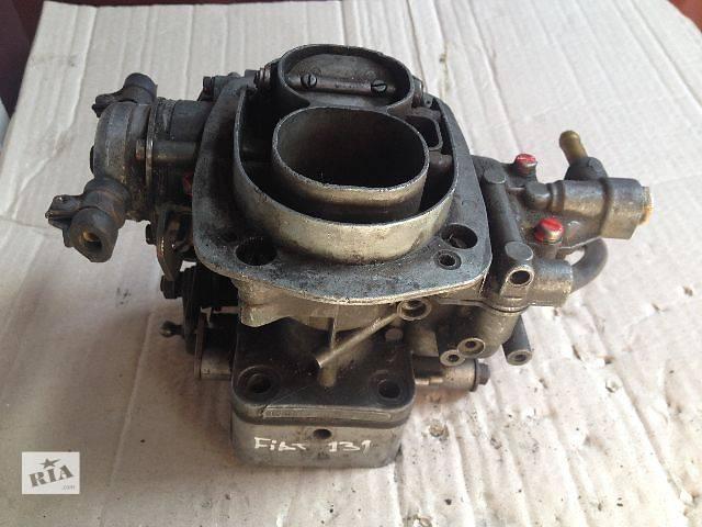 бу б/у Топливная система Карбюратор Легковой Fiat 131 в Луцке