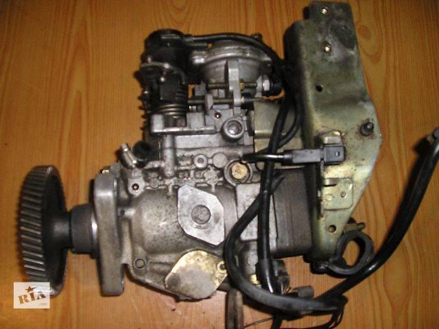 продам Б/у Паливний насос високого тиску Ford Granada 1993 р. в ( 2,5 TD ) дизель , виробник Bosch / Germani , кат № 0460404075 бу в Тернополе