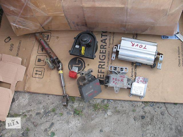 купить бу б/у Тормозная система АБС и датчики Легковой Skoda Octavia Tour в Луцке