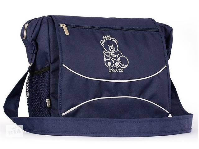купить бу Сумка для коляски Baby Breeze 0350 синяя в Одессе