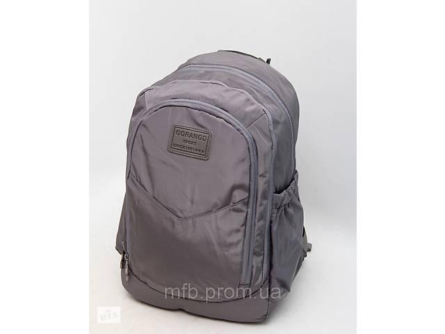 Мужской спортивный рюкзак с отделом под ноутбук- объявление о продаже  в Дубно