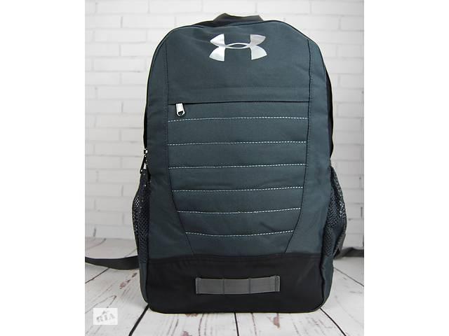 cbde36f17a93 Мужской качественный рюкзак Under Armour. Спортивный рюкзак. РК9-1
