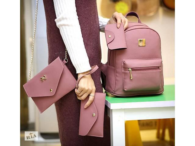 Оригинальный набор 4в1 для современных девушек, рюкзак, клатч, косметичка, визитница- объявление о продаже  в Хмельницком