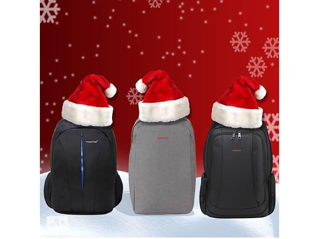 Рюкзак - супер подарок на Новый год и праздники. Большой выбор. Гарантия. Видео обзоры- объявление о продаже  в Киеве