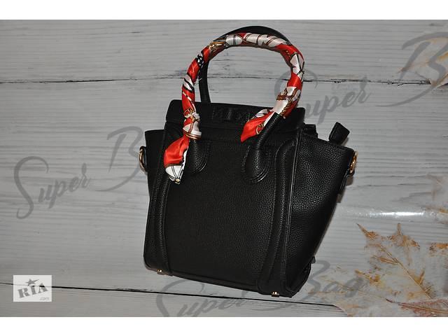 Жіноча сумочка 54af5a42194ad