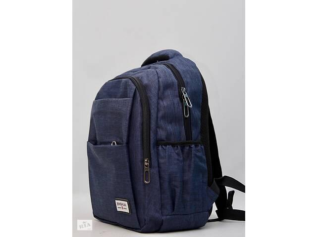 продам Женский спортивный рюкзак  ( малый размер ) бу в Дубно