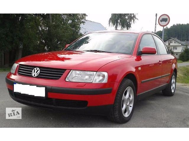 бу бампер передний для седана Volkswagen B5, 1999 в Львове