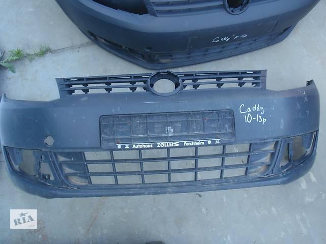 продам Бампер передний для Volkswagen Caddy 2012 бу в Львове