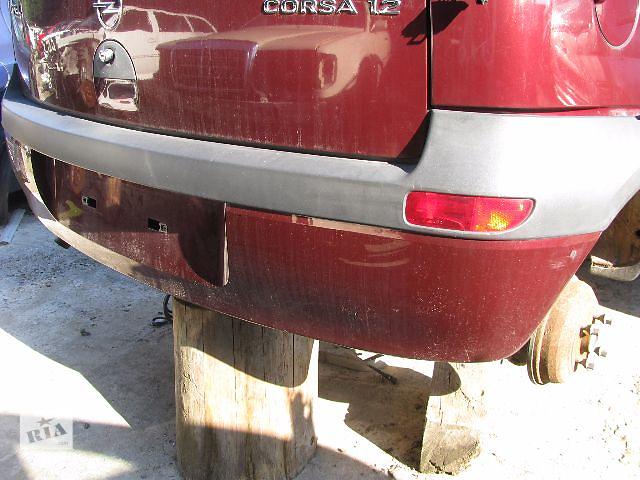 продам бампер задний для хэтчбека Opel Corsa, 2005 бу в Львове