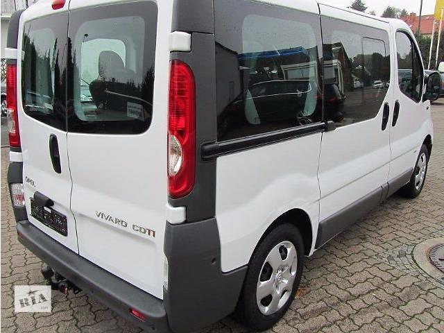 Бампер задний Renault Trafic Рено Трафик Opel Vivaro Опель Виваро Nissan Primastar 1.9Dci, 2.0Dci, 2.5Dci- объявление о продаже  в Трускавце