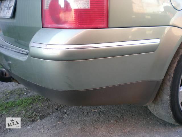 продам Бампер задний  Volkswagen Passat B5 бу в Луцке