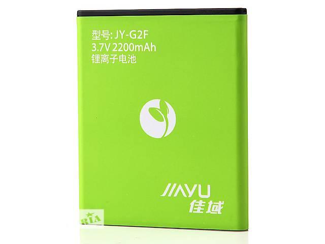 Батарея для JiaYu G2F, G2, G2S, F1 - 2200 mAh Original- объявление о продаже  в Киеве