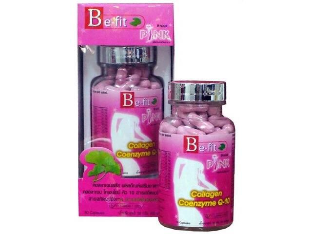 бу Be-fit PINK Collagen Coenzyme Q-10 20 капсул для похудения и улучшение состояния кожи в Харькове