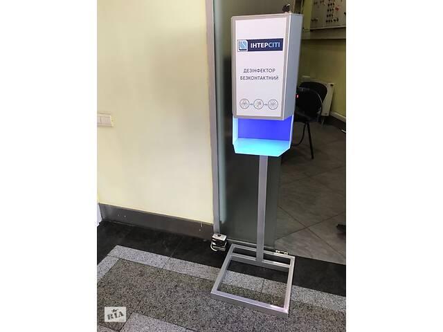 купить бу Бесконтактный дезинфектор, дозатор антисептика  сенсорный дозатор в Львове
