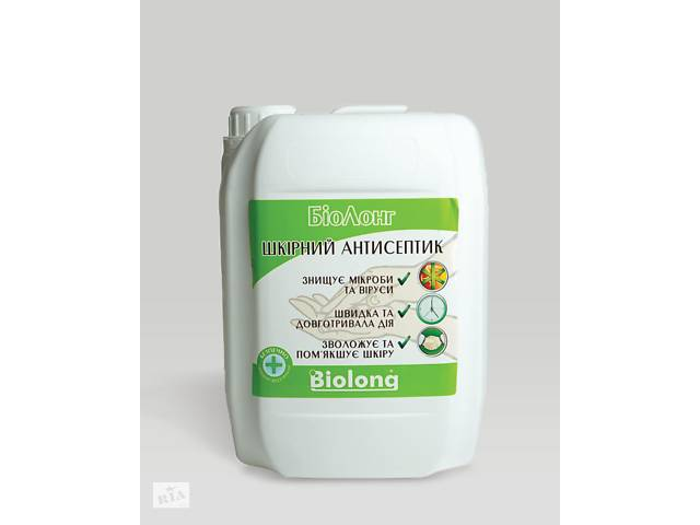 Биолонг средство дезинфекции & amp; quot; Кожный антисептик & amp; quot; - 5 литров- объявление о продаже  в Киеве