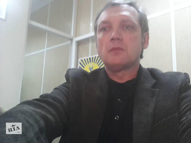продам Действенная психологическая помощь бу в Киеве