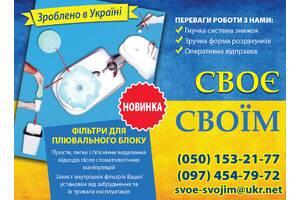 Фільтри для стоматологічної чаші плювальниці з спанбонду