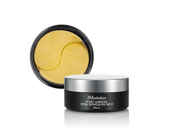 купить бу Гидрогелевые патчи для кожи вокруг глаз Jm Solution Honey Luminous Royal Propolis Eye Patch Black, 60 шт в Киеве